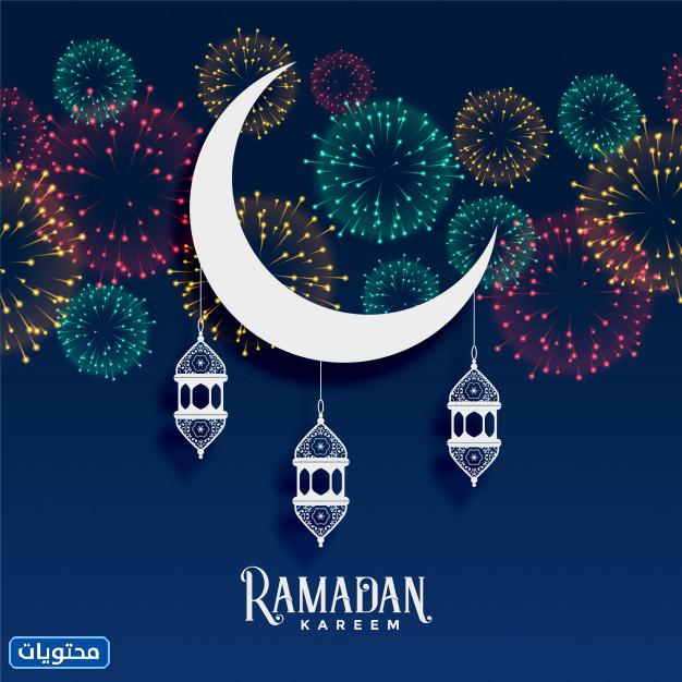 رسائل تهنئة رمضان (10) 