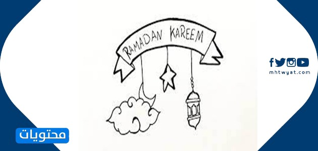 رسم هلال رمضان كريم3