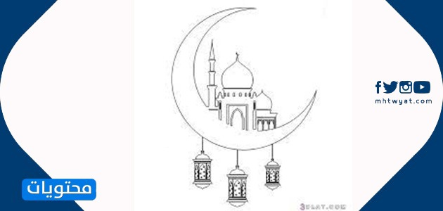 رسم هلال رمضان كريم