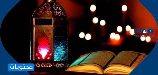 فانوس رمضان الكريم 2021 (1)