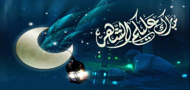 صور تهنئة بمناسبة رمضان 2021  (19)
