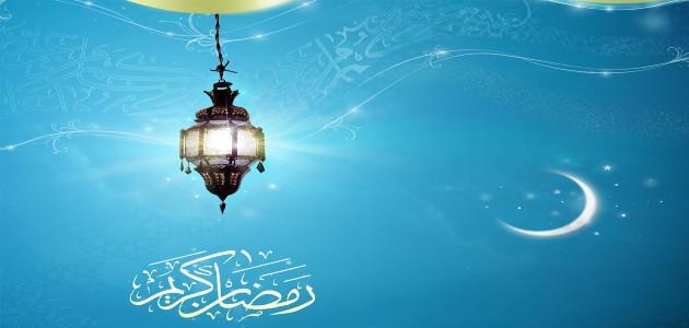 صور تهنئة بمناسبة رمضان 2021  (22)