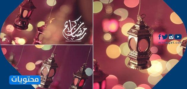 صور تهنئة بمناسبة رمضان 2021  (5)