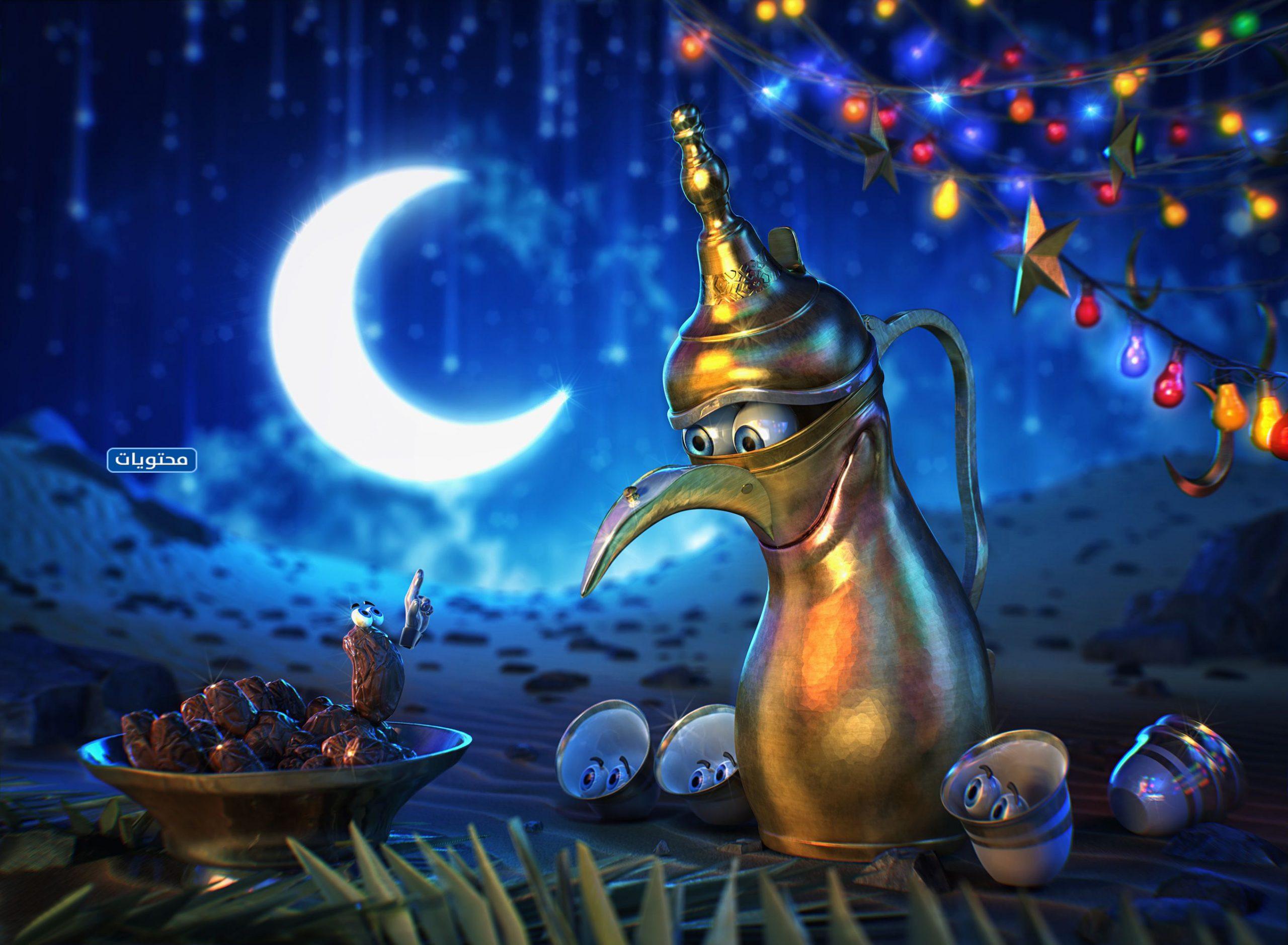 صور جميلة عن شهر رمضان 2021