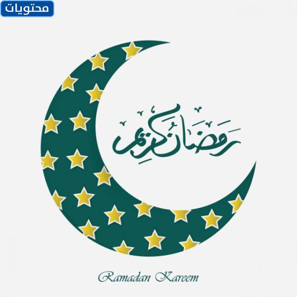 صور مكتوب عليها رمضان كريم
