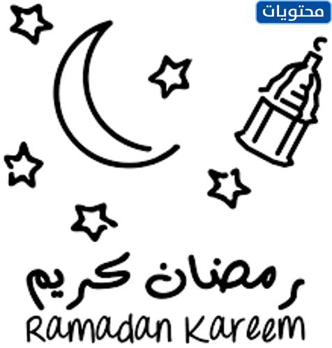 صور هلال رمضان للاطفال