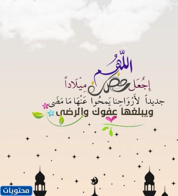 عبارات جميلة عن شهر رمضان (10) 