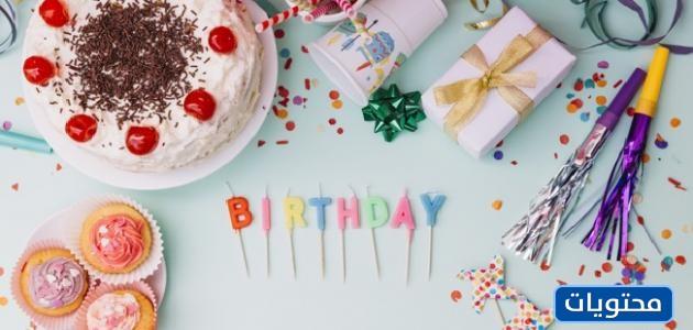 عبارات عن عيد ميلاد صديقتي (1)