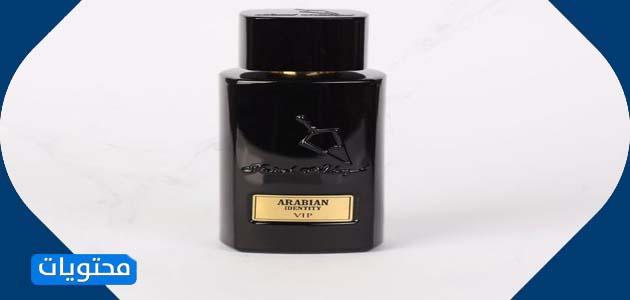 عطر Arabian Identity VIP