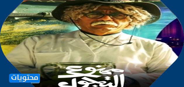 مسلسل ممنوع التجول - مسلسلات رمضان 2021 mbc