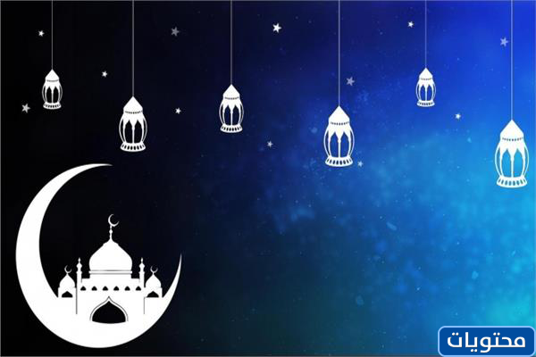 صور هلال رمضان png