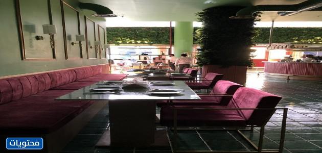 مطعم ايتوال