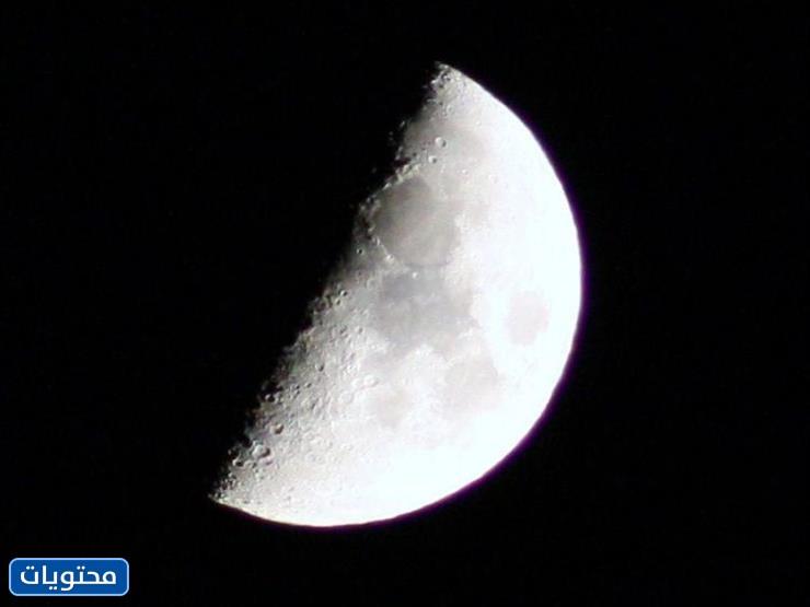 Forma de luna Laylat al-Qadr con imágenes (1)