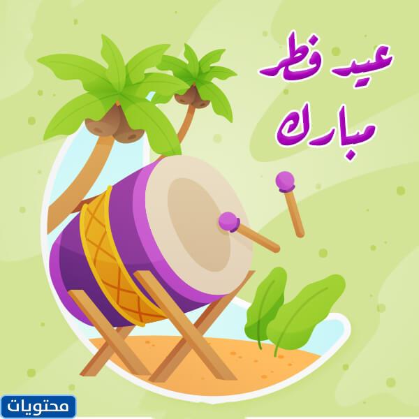 تصميم عيد مبارك 2021