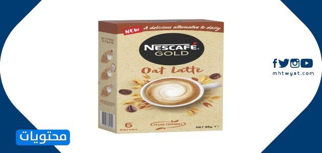 نسكافيه جولد لاتيه بالشوفان NESCAFÉ Gold Oat Latte