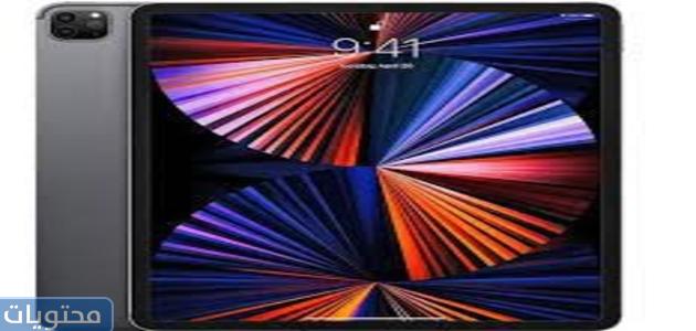 iPad Pro 2021 للدراسة